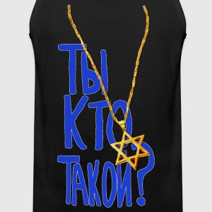Long Gold Chain and Star of David T-Shirts - Men's Premium Tank