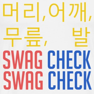 머리, 어깨, 무릎, 발 SWAG CHECK (Yellow) Hoodies - Men's Premium T-Shirt