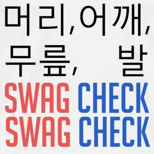 머리, 어깨, 무릎, 발 SWAG CHECK (Black) Hoodies - Men's Premium T-Shirt