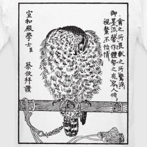 Japanese Bird Art Hoodies - Men's T-Shirt
