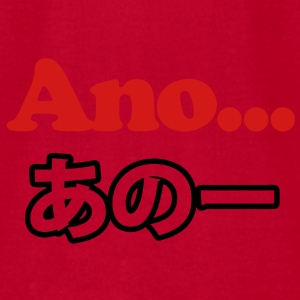 Ano... (Japanese for Umm...I Was Thinking) Baby &  - Men's T-Shirt by American Apparel