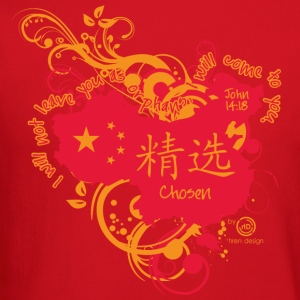 China Adoption - Crewneck Sweatshirt