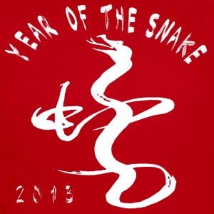 Year Of The Snake Sweatshirts - Short Sleeve Baby Bodysuit