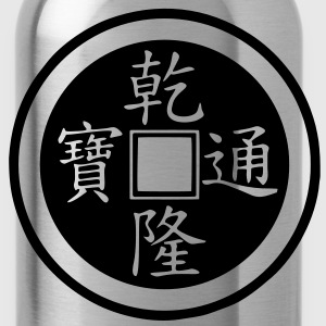 Lucky Chinese coin, Feng Shui, wealth, finance Hoodies - Water Bottle