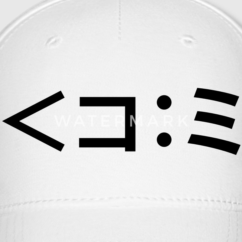 Squid Japanese Emoticon Caps - Baseball Cap