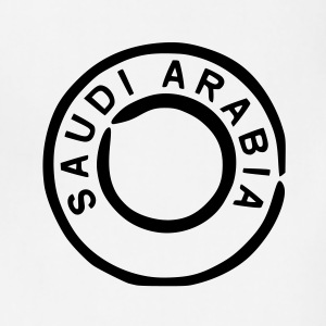 Saudi Arabia T-Shirts - Adjustable Apron