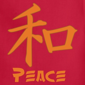 Kanji Peace Peace - Adjustable Apron