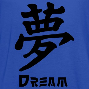 Kanji English Dream Hoodies - Women's Flowy Tank Top by Bella