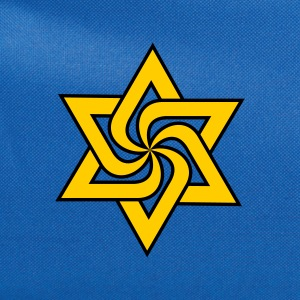 Raelian Star Symbol 2c Women's T-Shirts - Computer Backpack