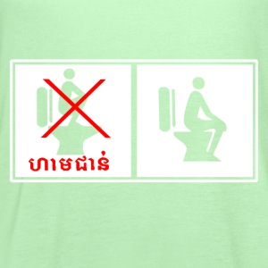 Funny Cambodia Toilet Sign - Women's Flowy Tank Top by Bella