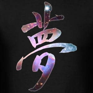 Dream Kanji - Cosmic Hoodies - Men's T-Shirt
