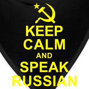 Keep Calm and Speek Russian Kids' Shirts - Bandana