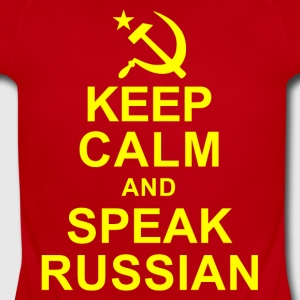 Keep Calm and Speek Russian Kids' Shirts - Short Sleeve Baby Bodysuit