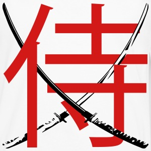 katana samurai T-Shirts - Men's Premium Long Sleeve T-Shirt