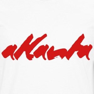 Atlanta - Men's Premium Long Sleeve T-Shirt