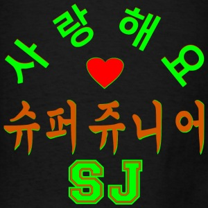 ♥♫I Love Super Junior Canvas Tote Bag♪♥ - Men's T-Shirt