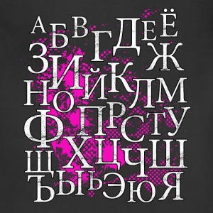 Cyrillic Alphabet (Pink Background) - Adjustable Apron