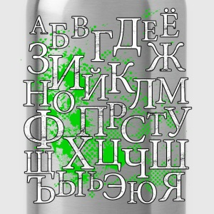 Cyrillic Alphabet (Green Background) - Water Bottle