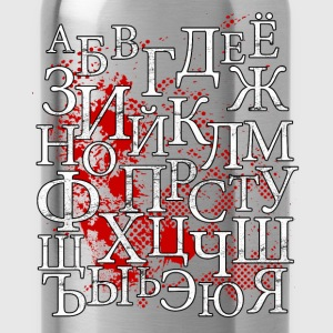 Cyrillic Alphabet (Red Background) - Water Bottle