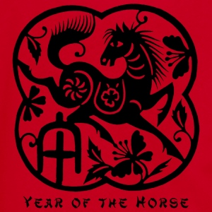 Year of The Horse Paper Cut T-Shirt - Unisex Fleece Zip Hoodie by American Apparel