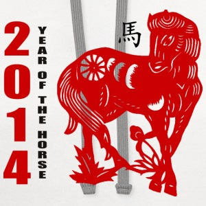 2014 Year of The Horse Paper Cut T-Shirt - Contrast Hoodie