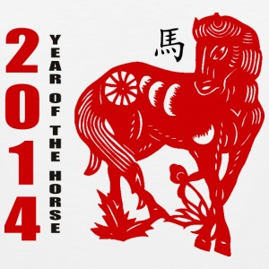 2014 Year of The Horse Paper Cut T-Shirt - Men's Premium Tank