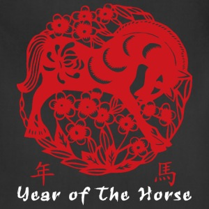 Year of The Horse Papercut T-Shirt - Adjustable Apron