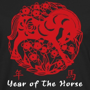 Year of The Horse Papercut T-Shirt - Men's Premium Long Sleeve T-Shirt