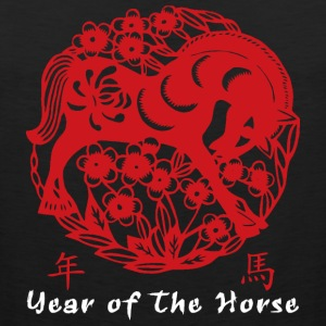 Year of The Horse Papercut T-Shirt - Men's Premium Tank