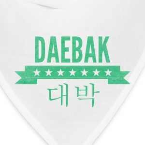 daebak in green with washed out texture Women's T-Shirts - Bandana