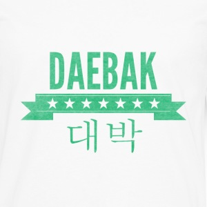 daebak in green with washed out texture Women's T-Shirts - Men's Premium Long Sleeve T-Shirt