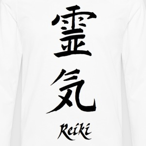Reiki - Men's Premium Long Sleeve T-Shirt
