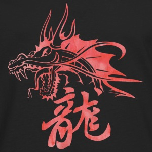 Dragon - Asian - Tattoo - Fantasy Hoodies - Men's Premium Long Sleeve T-Shirt