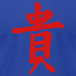 Kanji - Happiness Hoodies - Men's T-Shirt by American Apparel
