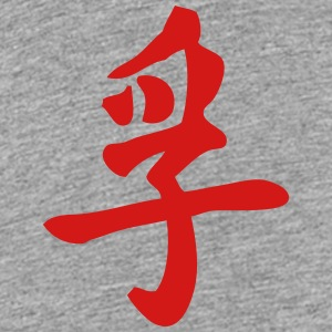 Kanji - Truth Kids' Shirts - Toddler Premium T-Shirt
