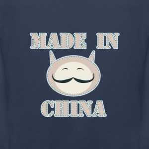Made in China Cat - Men's Premium Tank