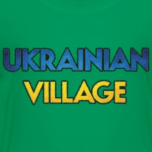 Ukrainian Village Kids' Shirts - Toddler Premium T-Shirt