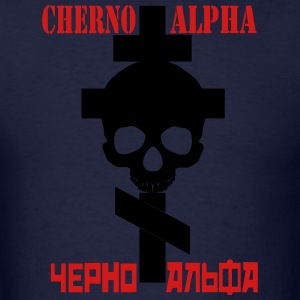 cherno_alpha_teschio Hoodies - Men's T-Shirt