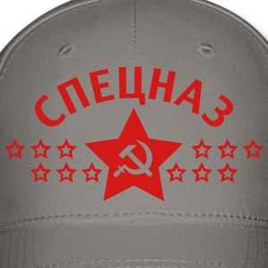 SPECNAZ СПЕЦНАЗ Russia USSR Hammer and Sick - Baseball Cap