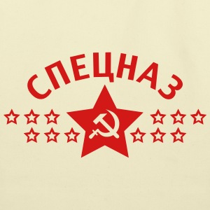 SPECNAZ СПЕЦНАЗ Russia USSR Hammer and Sick - Eco-Friendly Cotton Tote