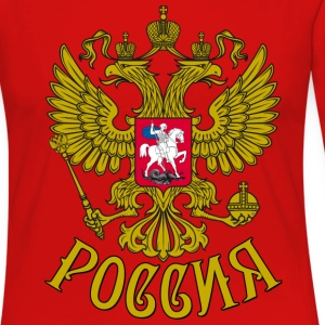 Gerb Rossii Old Coat of Arms of Russia Gold Shirt - Women's Premium Long Sleeve T-Shirt