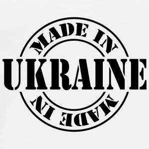 made_in_ukraine_m1 Phone & Tablet Cases - Men's Premium T-Shirt