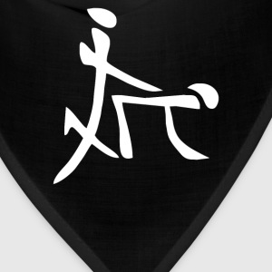 China Sex Symbol - Bandana