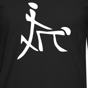 China Sex Symbol - Men's Premium Long Sleeve T-Shirt