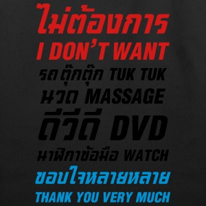 I Don't Want Tuk Tuk Massage DVD Watch Thank You - Eco-Friendly Cotton Tote