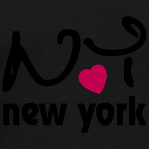 New York / NY / NYC / I love New York Baby & Toddler Shirts - Men's Premium T-Shirt