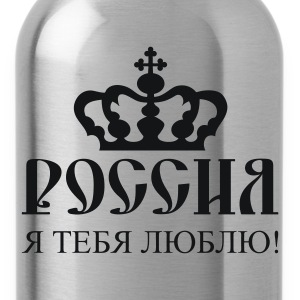 Russia Love - Water Bottle