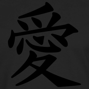 Love - Chinese / Japanese Kanji Symbol - Men's Premium Long Sleeve T-Shirt