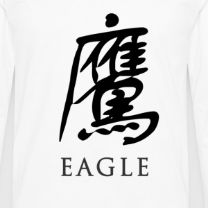 White eagle - Chinese T-Shirts - Men's Premium Long Sleeve T-Shirt