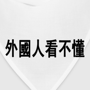 White Foreigners Can't Read This - Chinese T-Shirts - Bandana